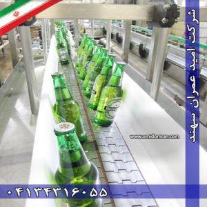 کانوایر حمل کننده بطری