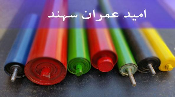 نوا رنقاله/رولیک گالوانیزه/رولیک کانوایر/رولیک قطر7