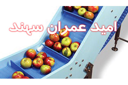 نوارنقاله / تسمه نقاله مودولار / تسمه نقاله فروشگاه صنعتگری