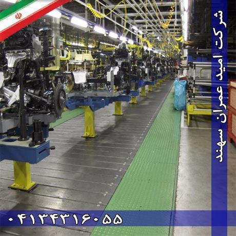 اسلت کانوایر برای صنایع سنگین