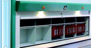 قفسه های مکانیزه بایگانی مکانیزه
