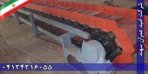 نوار نقاله آپرون برای حمل مواد ساختمانی