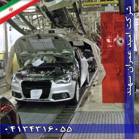 اسلت کانوایر برای صنعت خودرو