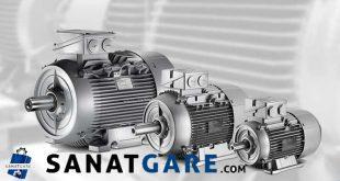 الکتروموتور - موتور - قیمت انواع موتور - لیست قیمت موتور - همه چیز در مورد موتورهای الکتریکی