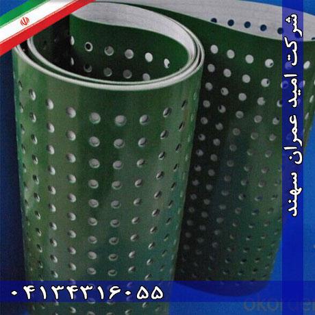 PVC (پلی وینیل کلراید)
