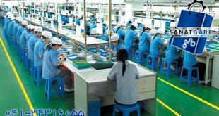 نوار نقاله مونتاژ محصول - بزرگترین سازنده کانوایر مونتاژ در ایران