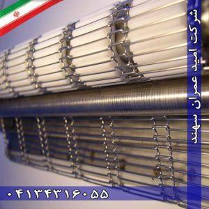 inrober-mesh-belt-conveyor