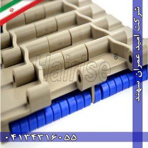 زنجیر تخت پلاستیک رولردار