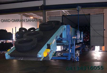 نوار نقاله تلسکوپی برای کارخانجات تولید تایر خودرو: