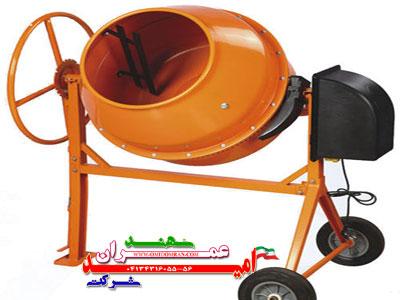 بتونیر/بتونیرها در صنعت/تولید بتونیر در تبریز