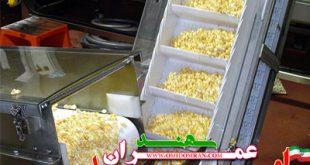 نوارنقاله موادغذایی/طراحی کانوایر مواد غذایی/خرید نوارنقاله از تبریز