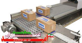 نوار نقاله صنعت بسته بندی