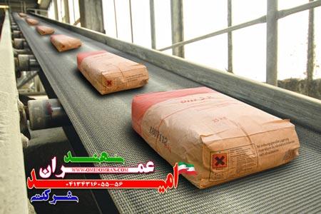 نوار نقاله برای بسته بندی سیمان