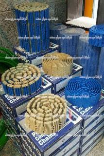 زنجیر-تخت-پلاستیک-رولردار4-min