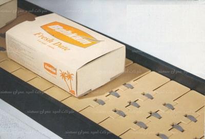 زنجیر تخت پلاستیک شتاب دهنده