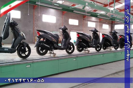 سیستم خط مونتاژ نقاله برای موتورسیکلت