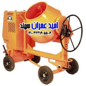 بتونیر/پن میکسر/بتونیرهای 500 لیتری