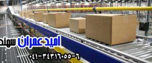 نوار نقاله رولیکی در صنعت انتقال محصولات سنگین