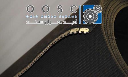 گالری تسمه پی وی سی - PVC conveyor belt