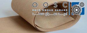 ptfe_coated_belt