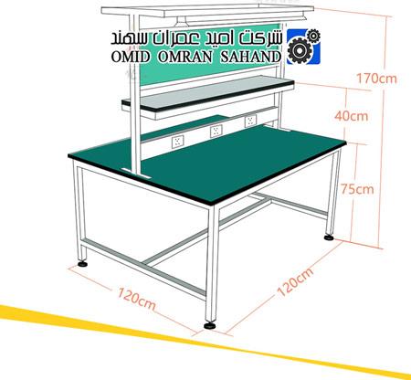 میز مونتاژ - table assembly