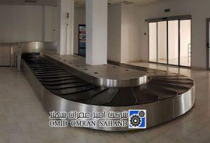 نوار نقاله فرودگاهی , تولید کننده نوار نقاله فرودگاهی در ایران و تبریز