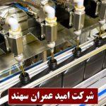مونتاژ خودکار (Automatic Assembly)