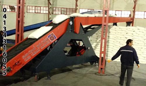 نوار نقاله دپو کیسه با طول 12 متر برای انبارهای بزرگ