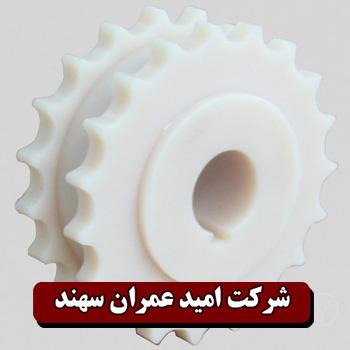 زنجیر پلاستیکی مستقیم 820 و چرخ زنجیر فرزکاری شده