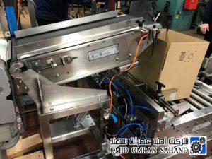Pivot Belt Conveyor - نوار نقاله