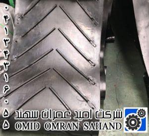 فروش ویژه تسمه نقاله آج دار عرض60