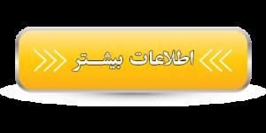 اطلاعات بیشتر در مورد تسمه نقاله آجدار
