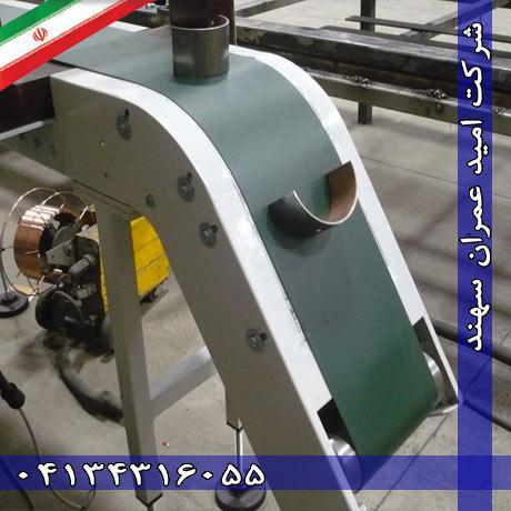 نوار نقاله مغناطیسی حمل قطعات فلزی