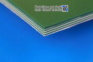 تسمه PVC سه لایه سبز 6 میلیمتر
