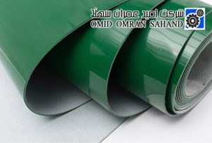 تسمه PVC سه لایه سبز 6 میلیمتر پشت پلی استر