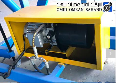 موتور هیدرولیک نوار نقاله تلسکوپی