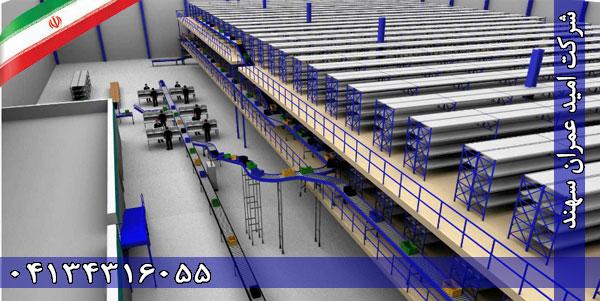 سیستم انتقال طبقات برای انبار