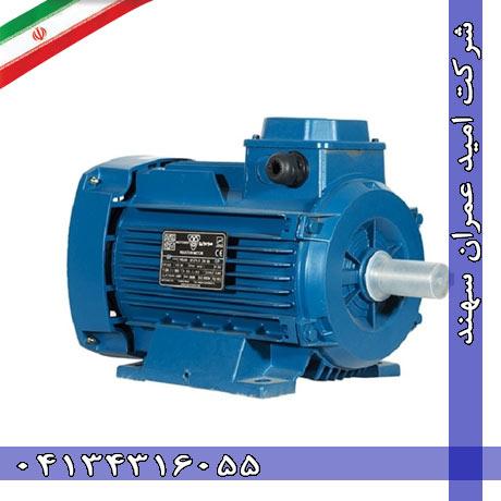 الکتروموتور-موتوژن-3-اسب–04134316055