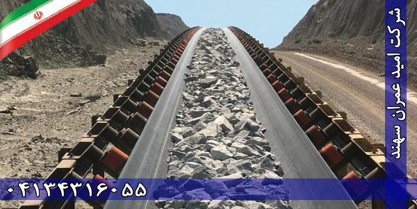 نوار نقاله - برای کاربرد های معدنکاری 3