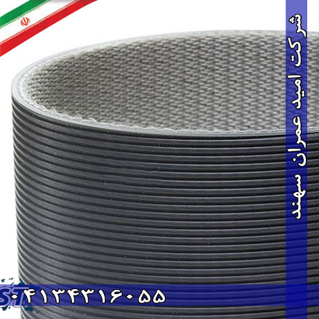 pvc-belt-9911281