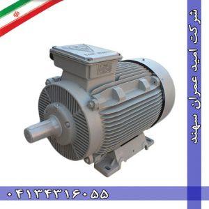 موتور سه فاز موتوژن 5.5 کیلووات 7.5 اسب بدنه چدن