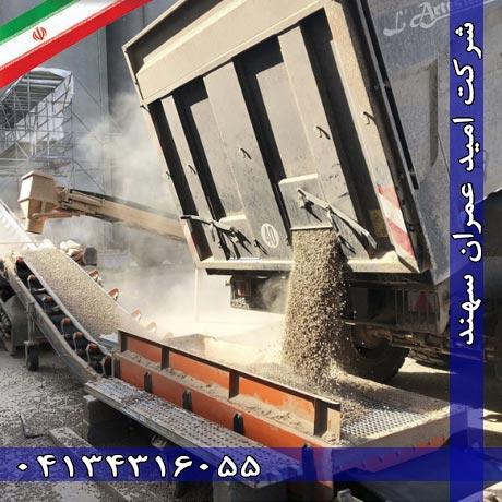 نوار نقاله تخلیه مواد از کامیون