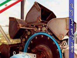 الواتور پاکتی برای حمل مواد سنگین در صنعت سیمان – الواتور سفارشی