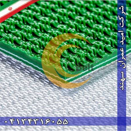 تسمه PVC گریپ