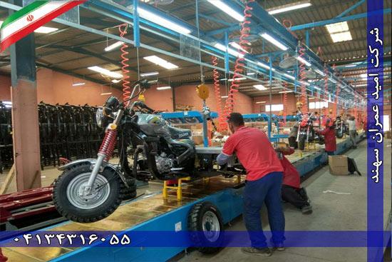 اسلت کانوایر برای خط تولید موتور سیکلت